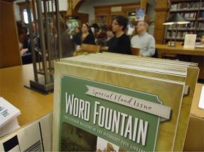 Word Fountain and people